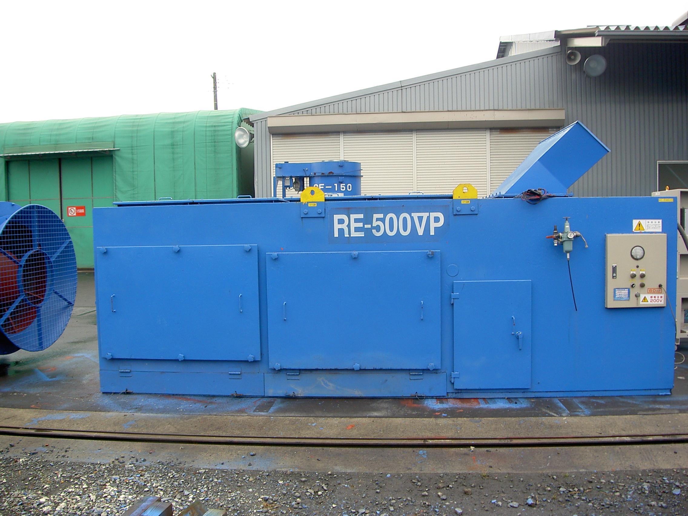大型集塵機 Pシリーズ【RE-500VP】