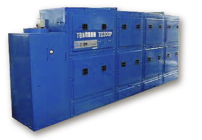 TBM用集塵機TDシリーズ TD-300P
