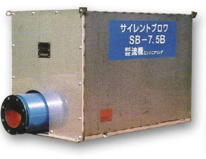 SB・TBシリーズ【SB-7.5B】