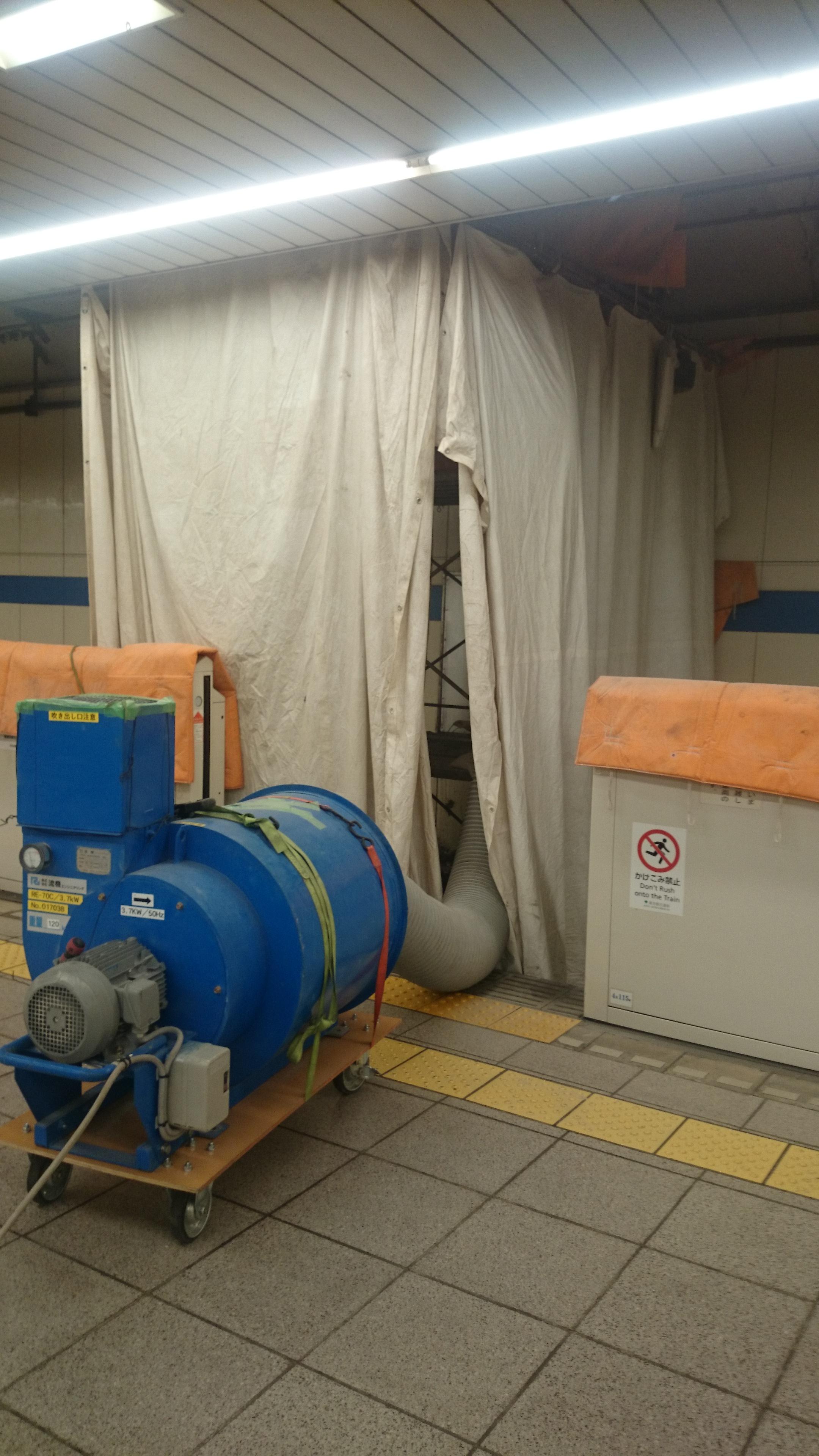 活線地下鉄トンネルメンテナンスのコンクリート斫り粉じん飛散防止システム